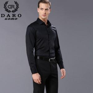 Custom designer men's dress shirts 2016 fashion men's long sleeve black and white business shirt DR855